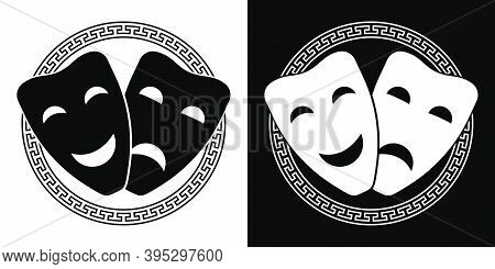 Set Of Comedy And Tragic Theatrical Masks Framed In Greek Ornament. Theatrical Premieres, Circus Pos