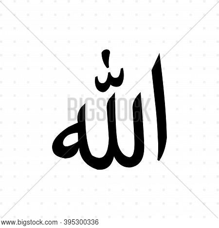 Allah In Arabic Black Inscription Isolated On White Background