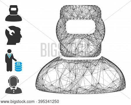 Vector Network Welder. Geometric Wire Carcass 2d Network Generated With Welder Icon, Designed With C