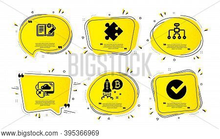Strategy, Cloud Computing And Restructuring Icons Simple Set. Yellow Speech Bubbles With Dotwork Eff