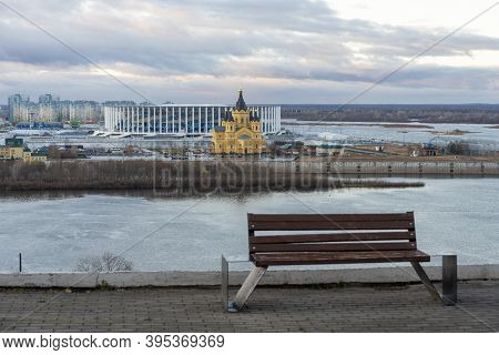 Bench With A View Of The Alexander Nevsky Cathedral And The Stadium In Nizhny Novgorod.