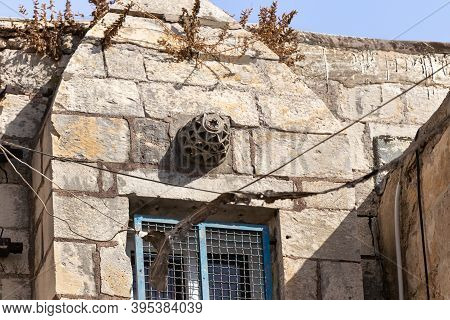 Ventilation Pipe Made In The Form Of Magen David - Jewish Six-pointed Star On The Wall Of The Buildi