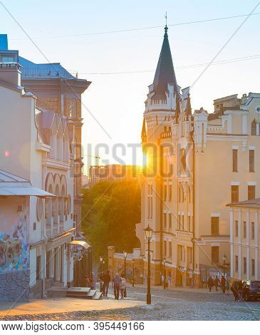 Kyiv, Ukraine -may 10, 2020: People Walking By Andrews Descent At Sunset. Andrews Descent Is A Famou