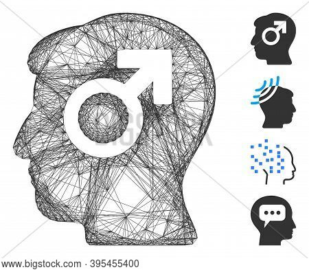 Vector Network Mind Potency. Geometric Wire Carcass 2d Network Generated With Mind Potency Icon, Des