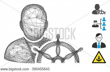 Vector Net Navigation Captain. Geometric Linear Frame Flat Net Made From Navigation Captain Icon, De