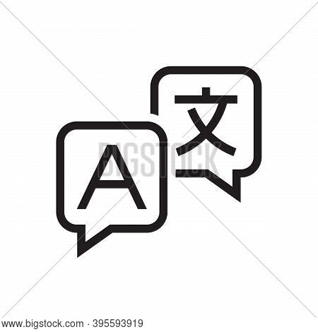 Translate Icon Design. Speech Bubbles Signs. Language Translation Symbol. Education Online Dictionar