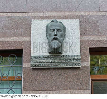 Kiev, Ukraine, November 15, 2020 Memorial Plaque B. D. Grinchenko. Translation: In This House In 190