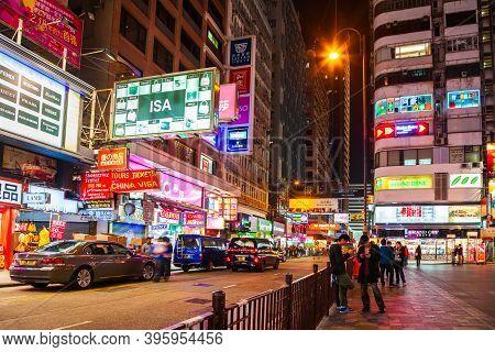 Hong Kong - February 21, 2013: Signboards With Neon Light Advertisement On Mongkok Pedestrian Shoppi