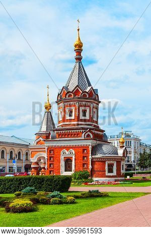 St. Alexander Nevsky Chapel Is An Orthodox Chapel In The Centre Of Yaroslavl City, Golden Ring Of Ru