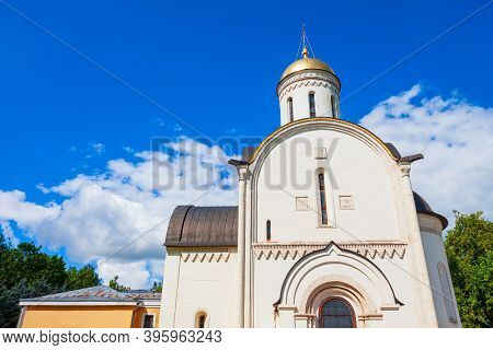 Church Inside The Vladimir Kremlin. Kremlin Is An Ancient Fortified Complex In The Centre Of Vladimi