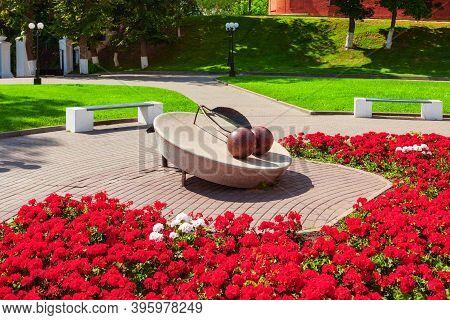 Vladimir, Russia - August 09, 2020: Monument To Vladimir Cherry In The Centre Of Vladimir City, Gold