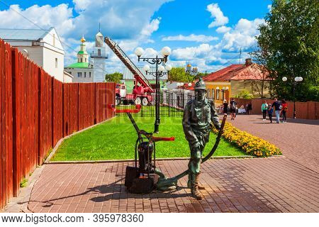 Vladimir, Russia - August 09, 2020: Fireman Or Firefighter Monument At Spasskaya Pedestrian Street I