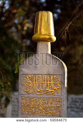 Islamic old gravestone in a cemetery, in Istanbul
