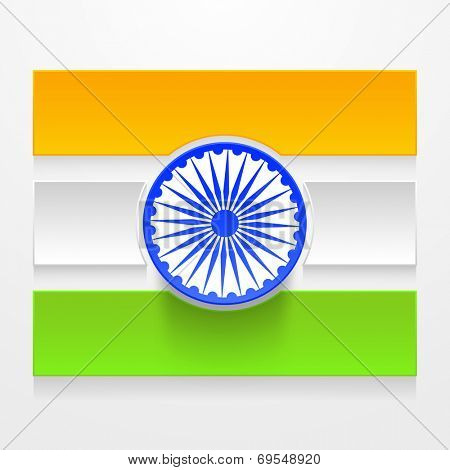 Stylish poster, banner or flyer with Asoka Wheel on national tricolors on grey background for Indian Independence Day celebrations.