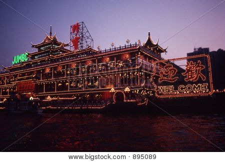 Floating Restaurant, Hong Kong