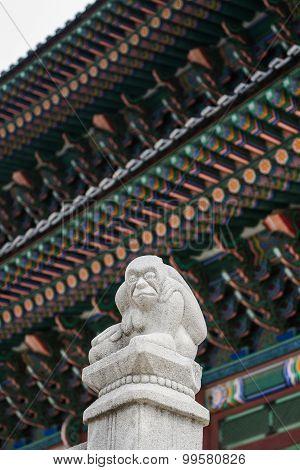 Staue of Gyeong Bok Gung, Seoul, Korea