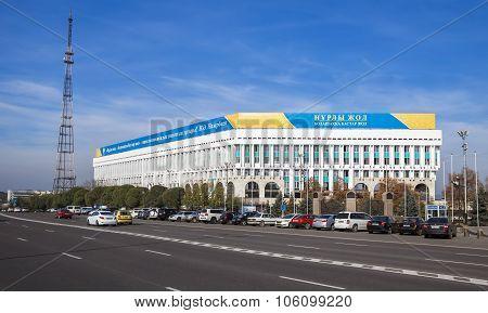 Almaty - Republic Square Of Kazakhstan