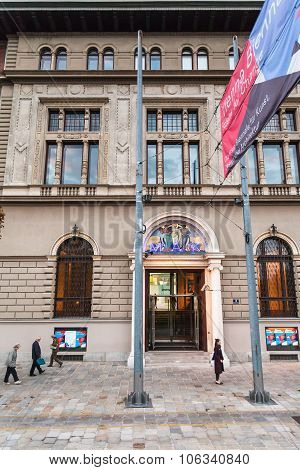 Doors Of Austrian Museum Of Applied Arts