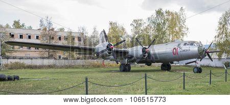 Tu-4, Long-range Heavy Bomber, 1947