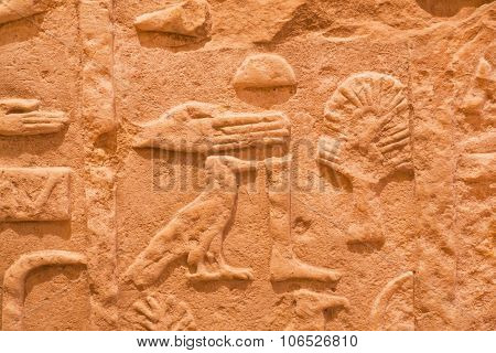 Signs Of Hands And Legs On Artificial Wall From Egypt