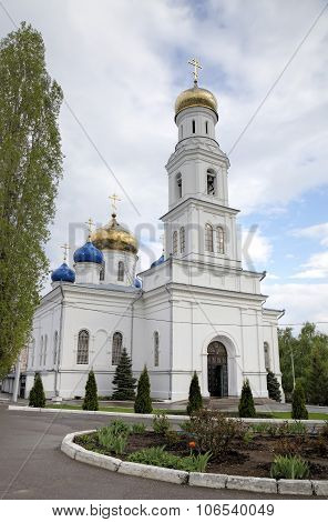 Cathedral of Descent of the Holy Spirit. Saratov, Russia poster