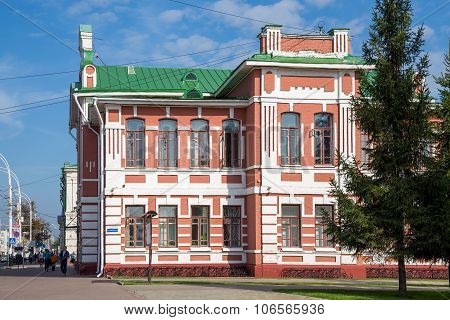 Russia. Tambov. Music School Named Rachmaninoff
