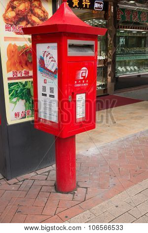 Macao, China - June 26, 2015:red Postbox On The Side Of The Street In Macao On June 26, 2015.