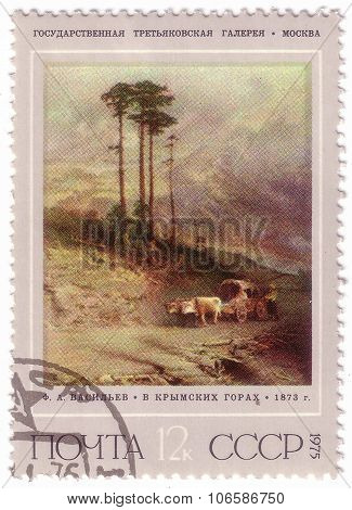 Ussr - Circa 1975: A Post Stamp Printed In Ussr, Showing Canvas From The State Tretyakov Gallery, Va