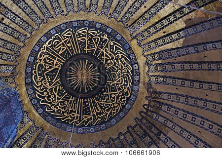 Hagia Sofia Internal Dome Decoration