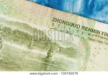 1 Yuan Chinise money notes background yuan bath closeup China poster