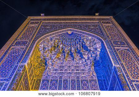 The Portal Decoration