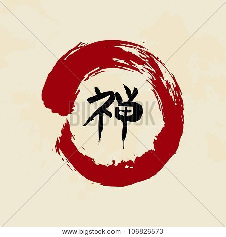 Red Zen Circle Illustration Traditional Enso