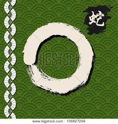 Green Zen Circle Illustration Traditional
