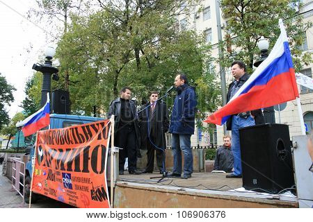Stage anti-war rally for the abolition of compulsory military service