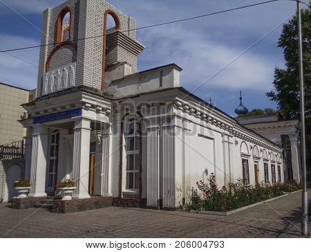 Kazakhstan, Ust-Kamenogorsk, september 10, 2017: Very old building on the Ostrovsky street. Church building