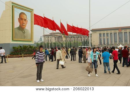 BEIJING, CHINA - APRIL 29, 2009: Unidentified people visit Tiananmen Square in Beijing, China.