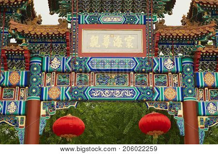 BEIJING, CHINA - MAY 01, 2009: Exterior detail of the colorful decorated entrance gate to the Yonghegong Lama Temple in Beijing, China.