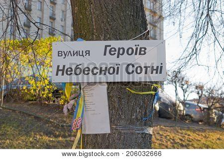 KIEV (KYIV) UKRAINE - November 21 2014:Celebrating the first anniversary of the Maidan in Kiev. Street named in memory of those killed demonstrators for European Integration at February 20 2014