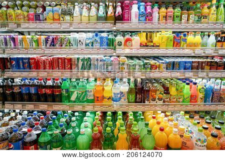 BUSAN, SOUTH KOREA - MAY 28, 2017: multideck display stand for beverages at Super Market at Lotte Department Store in Busan.