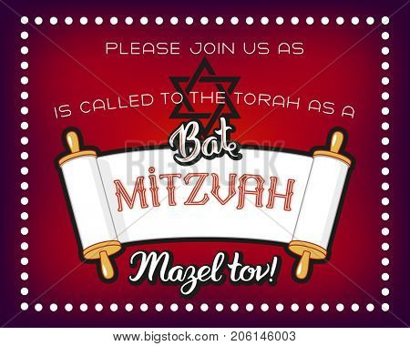 Bar Mitzvah invitation or congratulation card. Holiday of coming of age Jewish rituals.