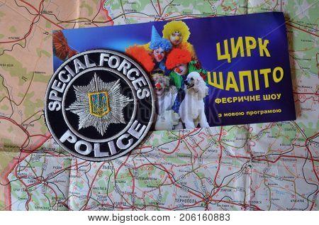ILLUSTRATIVE EDITORIAL.Chevron of Ukrainian Police. Poster - FEIR SHOW.Shapito circus.Kiev,Ukraine.September 11, 2017