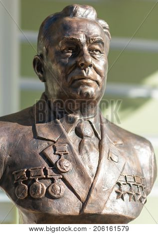 September 23 2017 Moscow Russia Bust of General Secretary of the CPSU Central Committee Leonid Brezhnev made by Zurab Tsereteli on the Rulers Alley in Moscow.