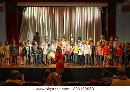 MOSCOW, RUSSIA - MAY 13, 2017: Ensemble firebird in Russian State Childrens Library