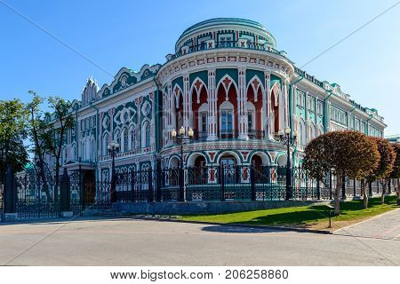 The most beautiful and recognizable house in Yekaterinburg  -  Sevastyanov (1866), Architectural style Eclecticism with neo-baroque elements