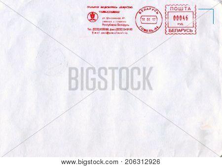 GOMEL, BELARUS - AUGUST 12, 2017: Old envelope which was dispatched from Belarus to Gomel, Belarus, August 12, 2017.