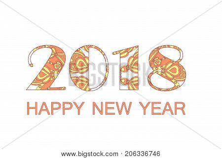Happy New Year 2017 vintage logo on white stock vector illustration