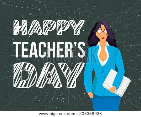 Happy Teacher's Day Celebration Banner With Text. Vector