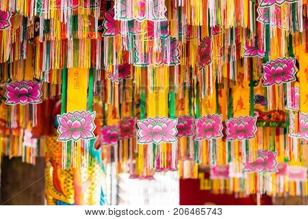 flags or tung in chinese temple at Chonbury Thailand