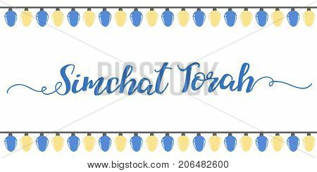 Simchat torah, text design. Vector calligraphy. Lettering.Typography poster.