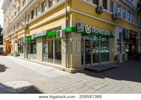 BURGAS BULGARIA - AUGUST 20 2017: Office of DSK Bank (State Savings Bank). DSK Bank - is a major Bulgarian bank.
